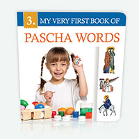 My Very First Book of Pascha Words