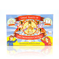 Great Feasts of the Orthodox Church-Block Puzzle